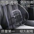 Almofada lombar carro almofada de apoio da cintura verão encosto de cabeça massagem suprimentos sedan viscose assento de Carro almofada para inclinar pad cintura