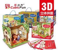candice guo! CubicFun 3D puzzle paper toy story Pinocchio kitchen firefighters Noah's ark rocket kids birthday Christmas gift 1p