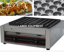 Darmowa wysyłka 220V elektryczna japońska patelnia takoyaki patelnia takoyaki takoyaki narzędzie takoyaki grill tanie tanio Non-stick powierzchni gotowania Wbudowany w kabel okład NoEnName_Null LP607 Waffle maker 4000W