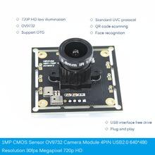купить HBVCAM 1MP CMOS Sensor OV9732 Camera Module 4PIN USB2.0 640*480 resolution 30fps Megapixel 720p HD дешево