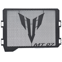 For Yamaha MT 07 MT07 MT 07 Radiator Grille Guard Cover Protector For Yamaha MT 07 2014 2015 2016 2017 New
