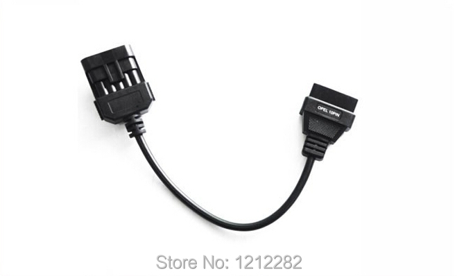 car cable  (6)