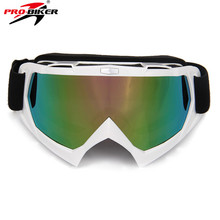 PRO-BIKER Motorcycle Goggles Prevent wind New Ski Snowboard Snowmobile Dirt Bike Glasses Motocross Off-Road Eyewear Color Lens