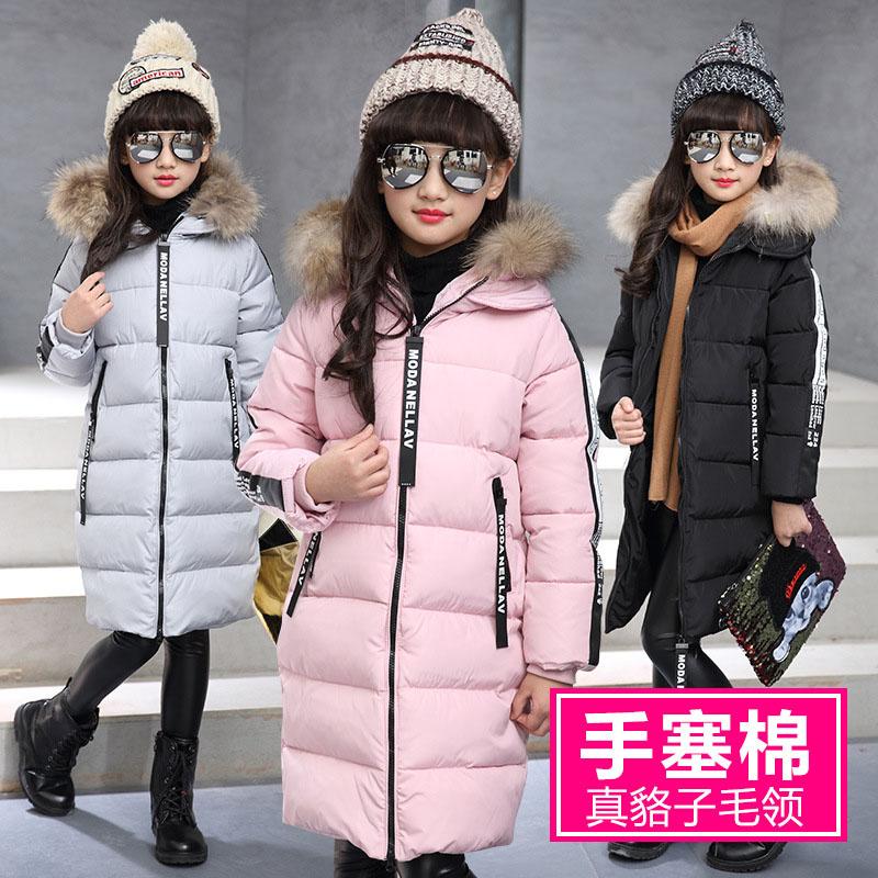 006b2f3d1883 Kids Long Parkas For Girls Fur Hooded Coat Winter Warm Down Jacket ...