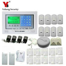YobangSecurity GSM Wi-fi Residence Burglar Safety Alarm System DIY Package Auto Dial Pir Sensor Detector,Distant Monitoring by Name