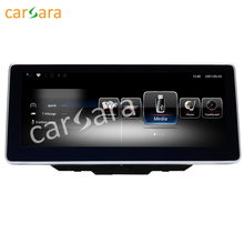 10.25″ Android Navigation display for Benz B Class W246 2016-2017 touch screen GPS stereo dash multimedia player