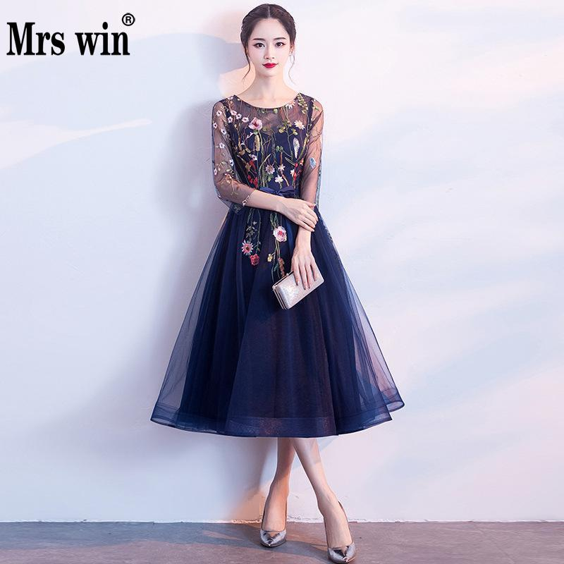 Mrs Win 2019 New Flower Banquet   Evening     Dress   Fashion Elegant Long Section Annual Meeting Host   Dress   Female Party Dinner   Dress   L