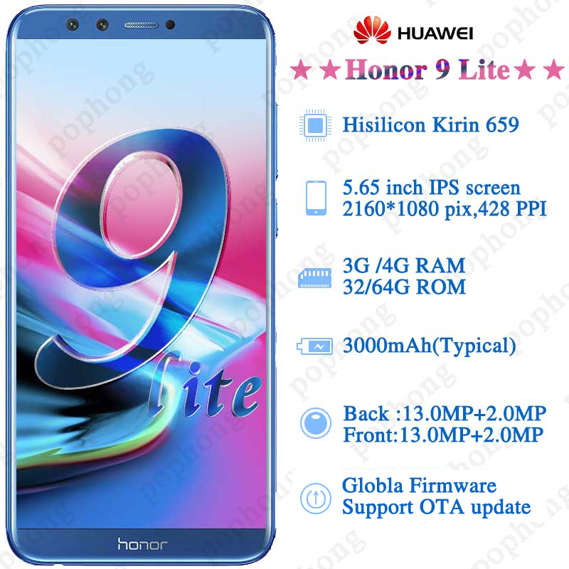 Global Rom Original Honor 9 Lite Mobile Phone 5.65 inch 3GB 32GB Kirin 659 Octa Core Android 8.0 Fingerprint ID Smart phone-in Cellphones from Cellphones & Telecommunications    3