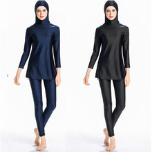 New Black Muslim Swimwear Islamic Ladies Swimming Long Sleeve Swimsuits Arab Islam Beach Wear Modest