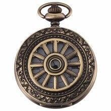 KS WATCH Retro Copper Bronze Roman Quartz Pocket Watch