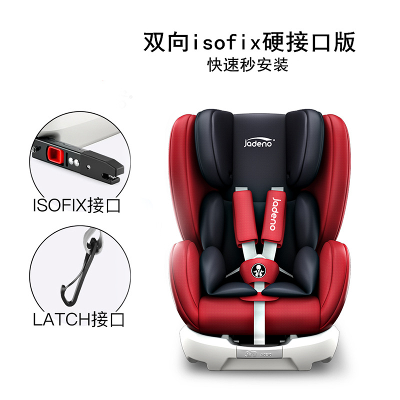 baby car safety seat 360 degree rotation two way isofix interface 9 months to 12 years of age. Black Bedroom Furniture Sets. Home Design Ideas