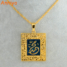 Anniyo Prophet allah necklaces pendant for women Islamic Jewelry Men  Gold Color lslam Muslims Arabic Middle East Jewelry