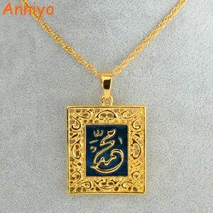 Image 1 - Anniyo collier prophète allah pour femmes, bijoux islamiques, couleur or, pendentif musulmans du moyen orient arabe, lslam