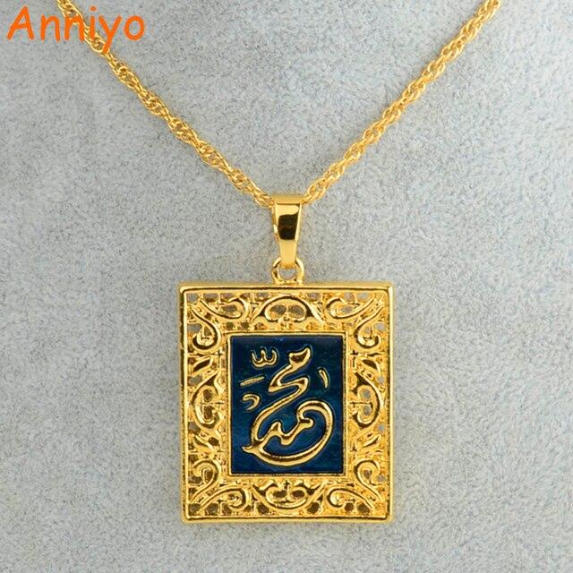 Anniyo collier prophète allah pour femmes, bijoux islamiques, couleur or, pendentif musulmans du moyen orient arabe, lslam
