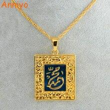 Anniyo peygamber allah kolye kolye kadınlar için İslam takı erkekler altın renk lslam müslüman arapça orta doğu takı