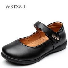 New Children Mary Jane Flat Shoes for Girls PU Leather Schoo