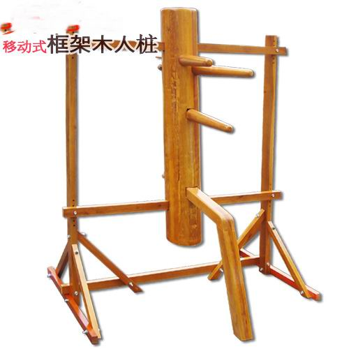 UPS/TNTChinese martial arts equipment Ip Man Wing Chun Wooden Dummy sets Frame design Customized free gifts with 7 gifts