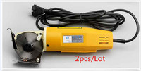 220V 170W 2pcs Lot YJ 70 70mm Blade Electric Round Knife Cloth Cutter Fabric Cutting Machine