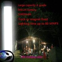 充電式ワイヤレス多機能緊急ライト10400 mahバッテリ容量用屋内/ledキャンプラン