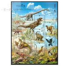 E-Punt Mini Sheet China Postzegels 2017-11 Chinese Dinosaurussen (Kwestie Datum 2017.05.19)(China)