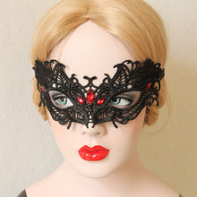 Venetian style party princess half - face black sexy lace mask women s Halloween with accessories