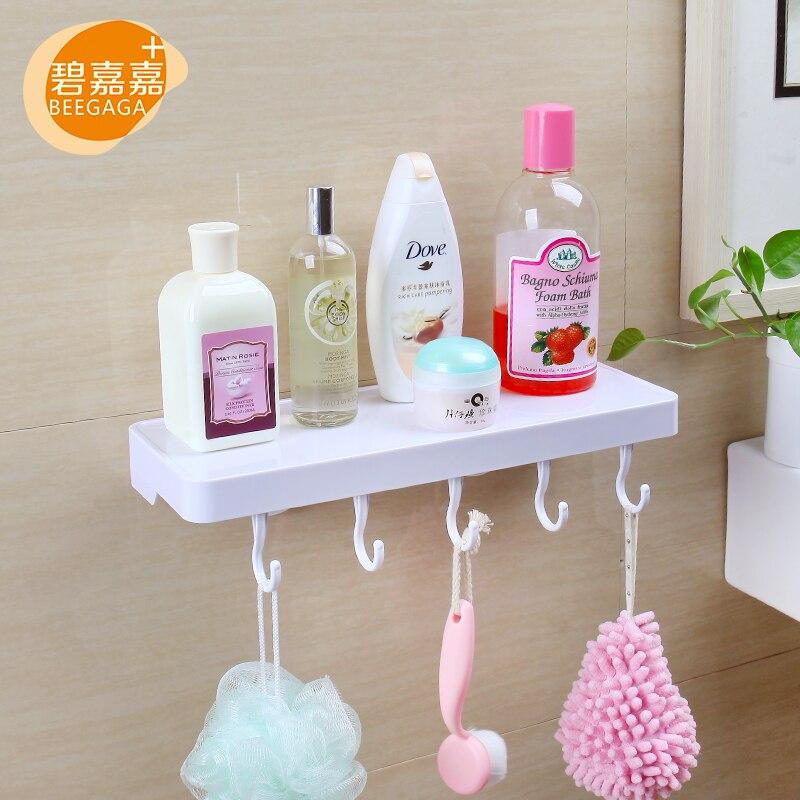 BEEGAGA New Fashion Wall Mounted Shampoo Storage Shelves Plastic ...