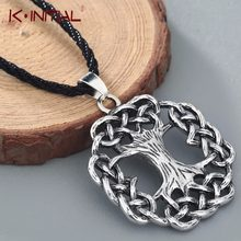 Kinitial Vintage Tree of Life Necklace Ash World Tree Pendants Necklaces Viking Scandinavian Pendant Silvered Bronze Jewelry(China)