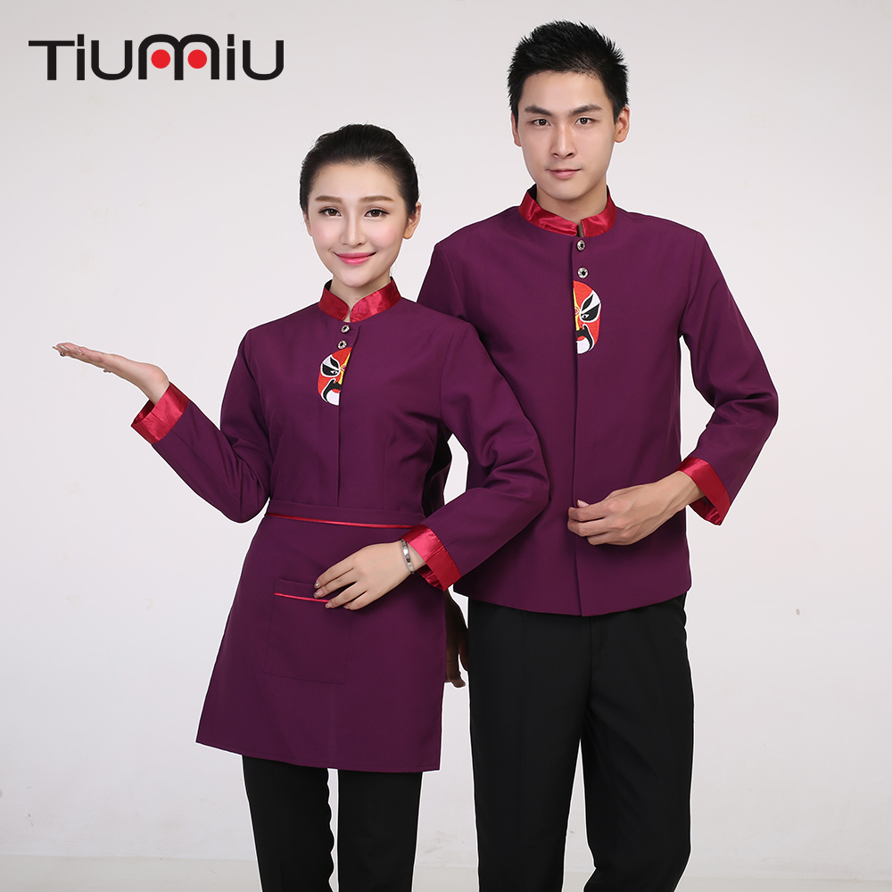 Chinese Peking Opera Embroidery Waiter Uniforms Long Sleeve Chinese Restaurant Hot Pot Shop Waitress Uniform Food Service Jacket