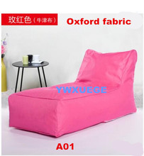 Ywxuege Водонепроницаемый Оксфорд ткань диван ленивый творческий татами диван одноместный диван спальня гостиная компьютерный стул ленивый стул
