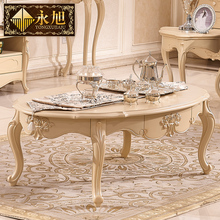 American Continental furniture wood coffee table small apartment living room oval topped tea B01 teasideend