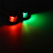 1Pair Boat Yacht Light Deck Mount Navigation Signal Lamp Boat LED Warning Light Indicator Bow Marine Sailing Lights Spot Light