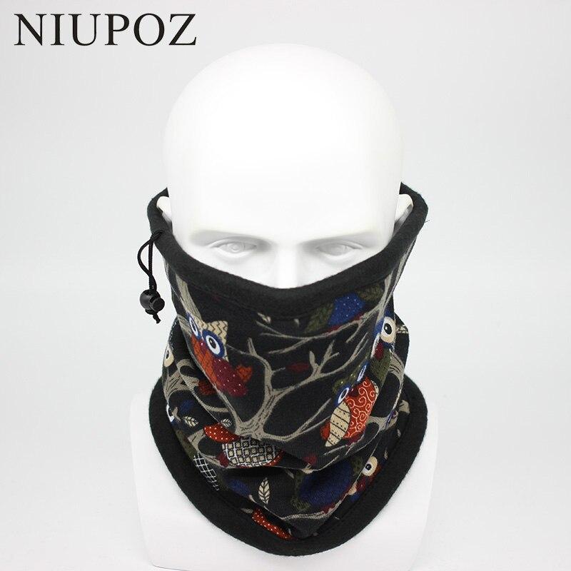 2018 New Fashion Winter Owl Bandana   Scarf   Men Moto Headband Camouflage Multifunctional Seamless Tubular Unisex Warm Ring   Wrap