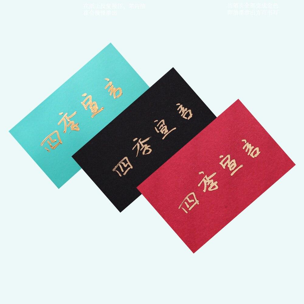 Japanese sakura cherry gold paint pen wedding invitation card ...