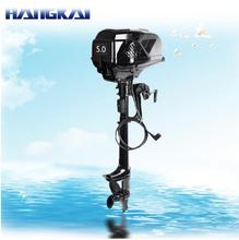 Free shipping New HANGKAI 5.0 Model Brushless Electric Boat Outboard Motor with 48V 1200W Output Fishing Boat Engine