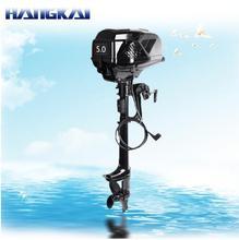 משלוח חינם חדש HANGKAI 5.0 דגם Brushless חשמלי סירת סירה עם 48V 1200W פלט דיג סירת מנוע