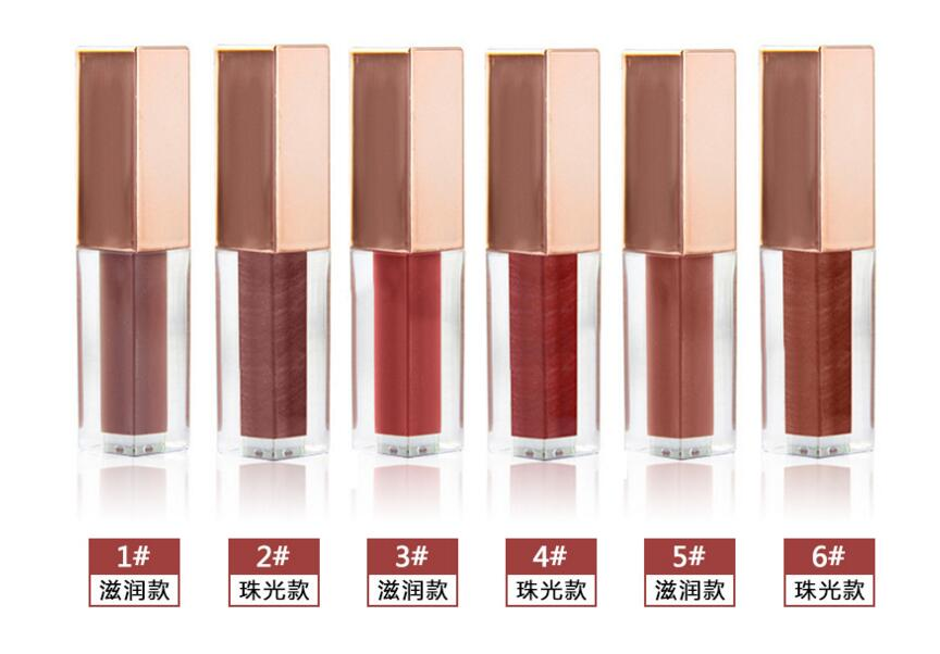 XSH1-Metallic Perlglanz Lip Gloss Seide Lippenstift Perlglanz Feuchtigkeitsspendende Lip Glasur Flüssigkeit Lippenstift Feuchtigkeitsspendende