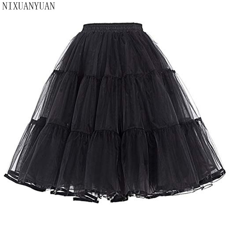 Summer Petticoats Puffy Organza Skirt Retro Vintage Dress Underskirts Women Hoops Plus Size Dance Crinoline Petticoat White