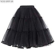Летняя Пышная юбка из органзы, ретро винтажное платье, нижнее белье, женские обручи размера плюс, танцевальная кринолиновая Нижняя юбка белого цвета