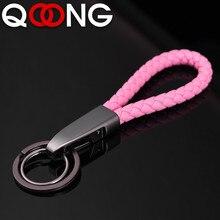 QOONG High-Grade Hand Knitt Leather Rope Car Key Chain Lovers' Metal Keyrings Jewelry Key Rings Holder Genuine Bag Pendant S05 недорого