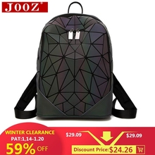 Купить с кэшбэком JOOZ Fashion Women backpack PVC geometric luminous backpack 2018 new Travel Bags for School Back Pack holographic backpacks