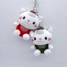 10CM Keychain Kids Plush Toys Kawaii Doll Lovely Wear Black Glasses Kitty Cat Cute Cartoon  Stuffed Animals Christmas Gifts