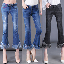Brief Relate Women Jeans Tassels Blue Street Pocket Lady Casual Denim Bell Bottoms Pants Female Horn Pencil