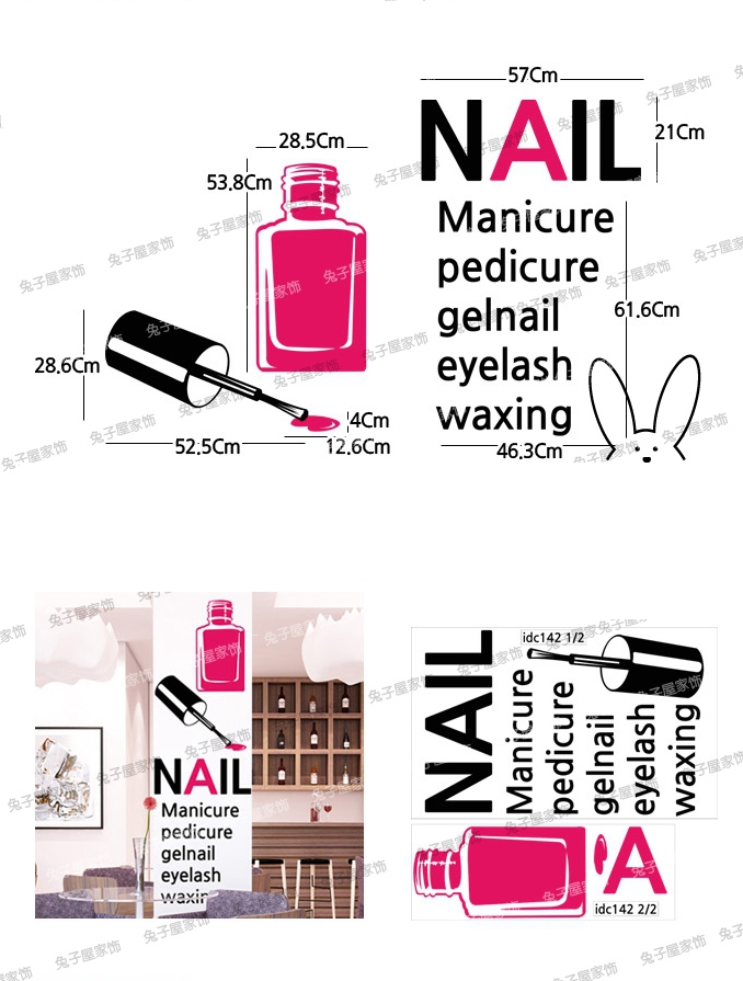Aliexpress.com : Buy Nail Salon Wall Stickers, Nail Salon Wall Decals For Glass  Door Mural Removable Wall Sticker From Reliable Mural Wall Suppliers On ...