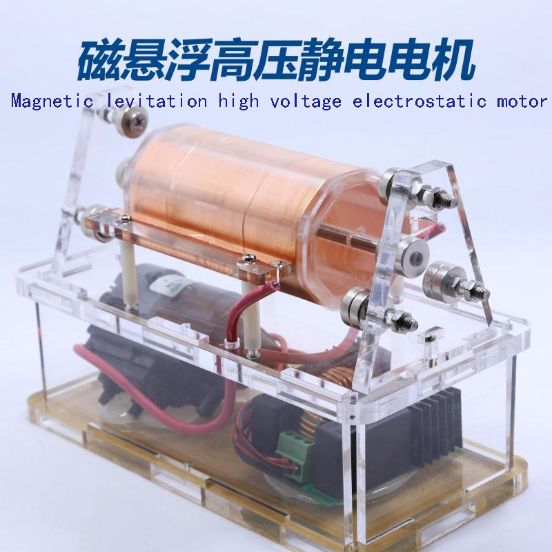 Magnetic levitation high voltage electrostatic motor, potential difference motor, magnetic levitation motor, brushless motor ночник с датчиком движения bradex ночной снайпер