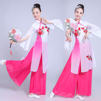 Traditional Chinese Dance Costumes Yangko Dance Classical Fan Dance Umbrella Performance National Stage Dance Costumes