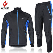 ARSUXEO 2017 Bike Bicicleta Motocross Jersey And Pants Set Sport Swimsuit Biking Clothes Ropa Roupas Masculina Ciclismo Maillot 12