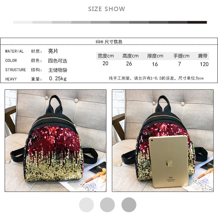 Backpacks women Korean mini 2018 new sequined shell fashion trend women go with small backpacks travel backpack 72