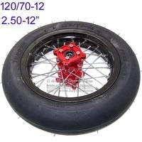 120/70 12 INNOVA tires Rear Wheels 2.50 12inch Rims CNC Red Hub Black Wheels 32 spoke Dirt Pit Bike Racing motorcycle supermoto
