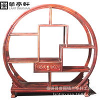 Laos rosewood rosewood shelf small turbo round frame wood antique curio ornaments Chinese medium