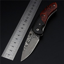 2017 New Outdoor Fixed Tactical Combat Folding Damascus Knife Self-defense Survival Camping High Hardness Knives Red Cherry